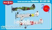 144-019 МикроМир 1/144 Советский учебно-тренировочный самолёт УТ-2