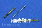 48AB01 RB Model 1/48 Metal trunks for 0.5