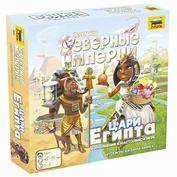 8842 Zvezda Settlers. Northern Empires. Kings of Egypt