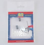 AVD143011304 AVD Models 1/43 Бидон, 4 шт