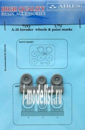 7153 Aires 1/72 Набор дополнений A-26 Invader wheels & paint masks