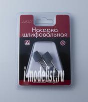 2355 JAS Насадка шлифовальная, карбид кремния, цилиндр, 12 х 15 мм, 3 шт/уп.., блистер
