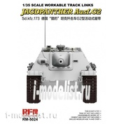 RM-5024 Rye Field Model 1/35 Workable Track Links for Jagdpanther Ausf.G2