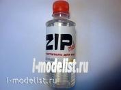05009 ZIPmaket Очиститель для кистей, 250 мл.