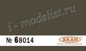 68014 Акан Земляная стандартная полуглянцевая