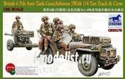 CB35170 Bronco 1/35 British 6pdr Anti-Tank Gun (Airborne) with 1/4Ton Truck & Crew