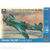48002 ARK-models 1/48 Советский истребитель Як-9ДД