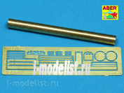 R-23 Aber 1/35 Cleaning rod and spare aerial stowage for german Panther and Jagdpanther