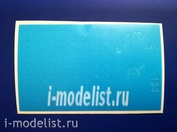 ARM-T134 PasDecals 1/144 Маски для окраски колесных дисков, остекления пилотской и пассажиской кабины модели Туполев 134 (Звезда)
