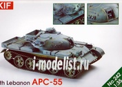 242 Скиф 1/35 Южно-Ливанский БТР-55