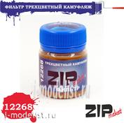 12268 ZIPmaket Filter