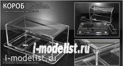 MSB001035 Модель-Сервис Кофр для моделей танков 1/35