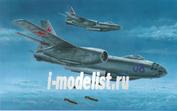 207270 Моделист 1/72 Самолет Ильюшин