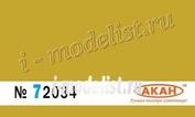72034 Акан Сша Жёлтый хромат- 1 (выцветший) (Chromate yellow - 1) Объём: 10 мл.