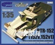35102 Hobby-Planet 1/35 Конверсия БТР-152В