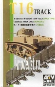AF35019 AFVClub 1/35 Scale tracks for M3 Stuart early and M5 Light Tank