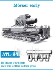 Atl-35-84 Friulmodel 1/35 Сборные траки железные Mörser early