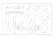 72558 KV Models 1/72 Набор окрасочных масок для Аналог а-144-1 / А-144-2