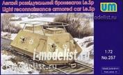257 Um 1/72 Light reconnaissance armored car Le.Sp