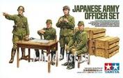 35341 Tamiya 1/35 Японские офицеры (4 фигуры)