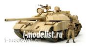 35324 Tamiya 1/35 Танк Т-55