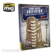 AMIG6135 Ammo Mig HOW TO MAKE BUILDINGS. BASIC CONSTRUCTION AND PAINTING GUIDE (English)