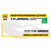 1125 Звезда 1/35 Набор фототравленных деталей для модели танка «Арамата»