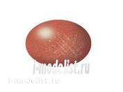 Revell 36195 Aqua colour bronze metallic