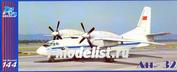 14422 Pas-Models 1/144 Модель для сборки самолета Антонов Ан-32 (смола)