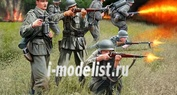 02630 Revell 1/32 German Infantry WWII
