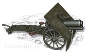 SA35002 Special Armour 1/35 75 mm vz.15 mountain cannon (7,5 cm Gebirgskanone M.15 / 7.5 cm)
