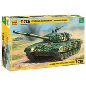 3551 Звезда 1/35 Российский основной танк с активной броней Т-72Б