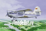 14443 Orient Express 1/144 Passenger aircraft An-2