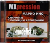 MXP-DVD-01-RU Mxpression Марио Инс
