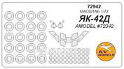 72942 KV Models 1/72 Окрасочные маски для Як-42Д + маски на диски и колеса