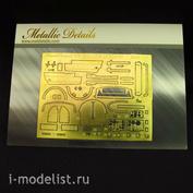 MD4824 Metallic Details 1/48 Интерьер для M&G-25