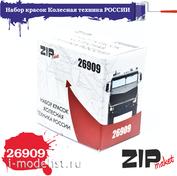 26909 ZIPmaket Набор красок Колесная техника России