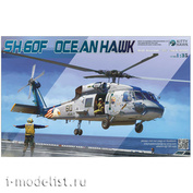 KH50007 Kitty Hawk 1/35 Многоцелевой вертолёт SH-60F Ocean Hawk
