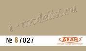 87027 Акан Бежевый (армия Франции) краска матовая 10 мл. камуфляж современной бронетехники.