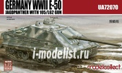 UA72070 Modelcollect 1/72 САУ Germany WWII E-50 STUG with 105/L62 gun