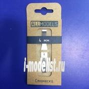 010 AllModels Лезвие 4 мм