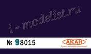 98015 Акан Фиолетовый, тонировочный пигмент