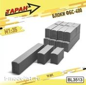 BL3513 Таран 1/35 Блоки ФБС-400