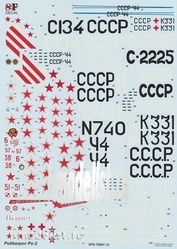 SF72001 Begemot 1/72 Декаль для Поликарпов По-2