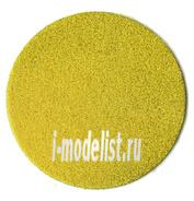3353 Heki Материалы для диорам Травянистое волокно. Желтая трава 20 г, 2-3 мм
