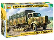 3603 Звезда 1/35 Немецкий тяжелый полугусеничный грузовик L 4500R Маультир