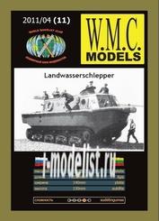 WMC-11 W.M.C. Models 1/25 Landwasserschlapper