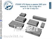 f72069 New Penguin 1/72 Баки и ящики ЗИП для танков Т-54-2 обр 49 г. и Т-54-3 обр 51г.
