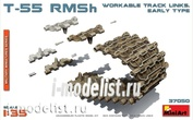37050 MiniArt 1/35 T-55 RMSh Workable Track Links. Early Type