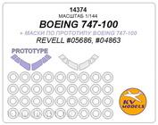 14374 KV Models 1/144 Маска для Boeing 747-100 + маски по прототипу Boeing 747-100 (REVELL #05686, #04863) + маски на диски и колеса